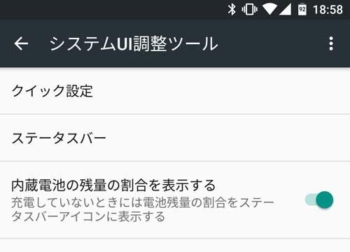 Screenshot_20160923-185826.jpg