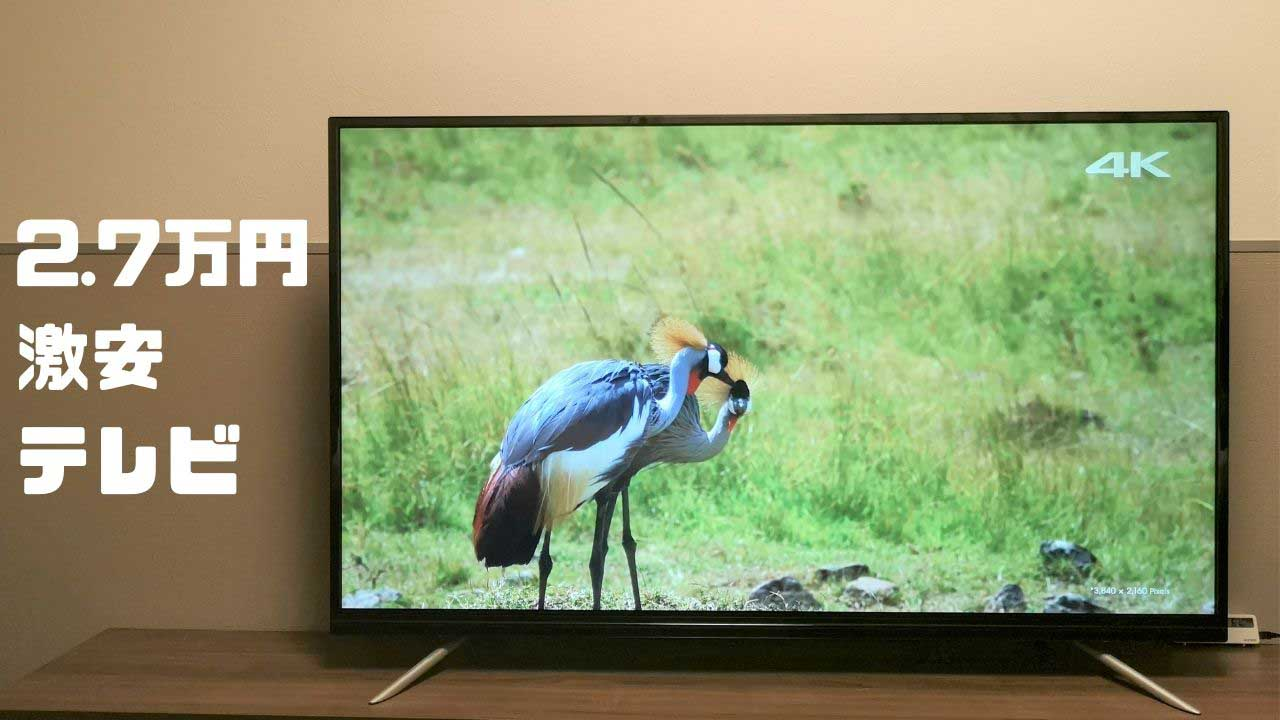 アグレ クション superbe su tv4304k