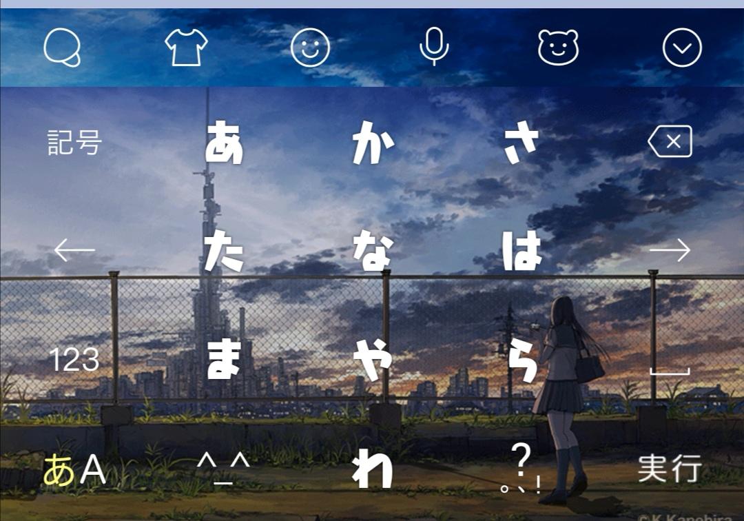 アニメ スケール ウィンドウ